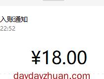 趣闲赚新用户登陆就送0.5元,送钱就是这么任性