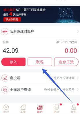 华夏基金管家:分享领6~888元现金红包,新老用户都可参与 第3张
