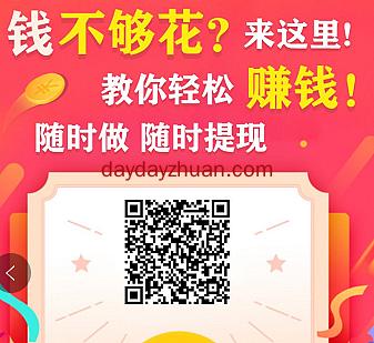 云享社区:微信自动挂机赚钱,1元可提现  第1张