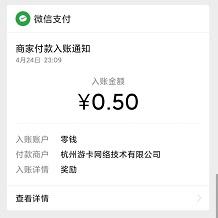 三国杀OL微信小程序免费赚0.5元  第2张