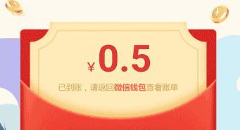 添加小桃淘宝机器人发送链接领0.5元+5微信红包  第1张