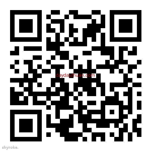 腾讯欢乐斗地主注册游戏领取1元微信红包秒到账  第1张