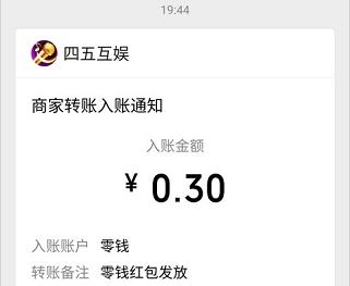 猜歌大神猜歌赚钱,新用户秒赚0.3元  第3张