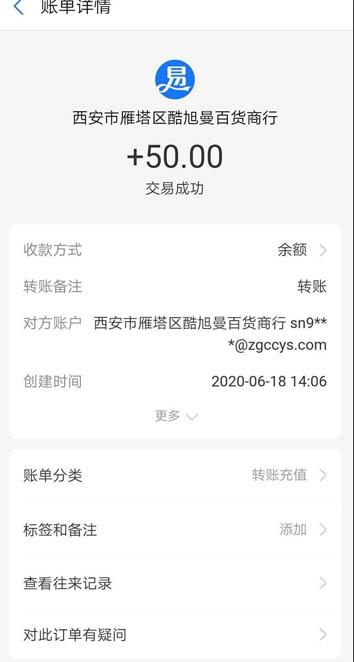 易发:安全绿色发圈平台,20元可提现  第1张