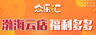 渤海云店:新用户注册送200积分,可提现2元,另外每天签到领积分  第1张