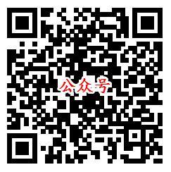 郎果英语:下载领取随机微信红包,亲测中0.88元  第2张