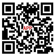 郎果英语:下载领取随机微信红包,亲测中0.88元  第1张