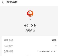 包小省:新用户领0.36元红包可提现支付宝,邀请一个送1.6元  第3张