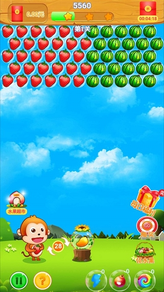 最新福利-水果泡泡龙:试玩1关提0.3元-稀奇屋专业分享