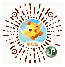 小鸡世界:简单合成赚0.3元可提现  第1张