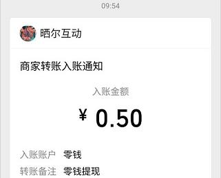 飞龙大乱斗:登陆2天可提现0.5元  第4张