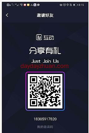 IU互动:注册送矿机日产0.34个币,可能是个大羊毛  第1张