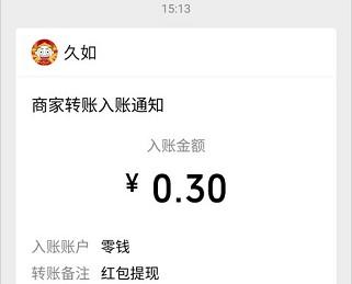 小岛求生记:冒险类游戏app,第二天签到领0.3元  第4张
