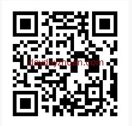 柒滴玩:下载天涯明月刀领取10元手机话费  第1张