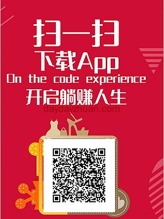 哇沃App每天免费抢红包亲测到账2元以上  第1张