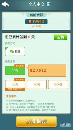 最新薅羊毛项目免费赚0.9元(2020.11.7)  第2张