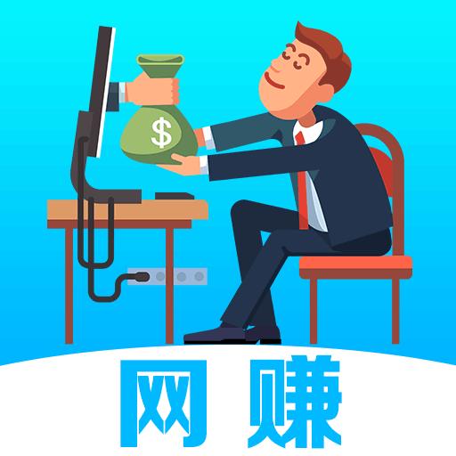 网上兼职赚钱项目:抖音年赚100万的搬运赚钱项目  第1张