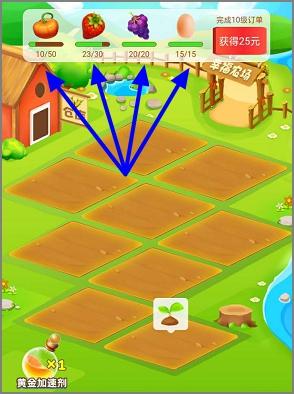 幸福农场:玩农场类游戏可赚1.8元左右  第4张