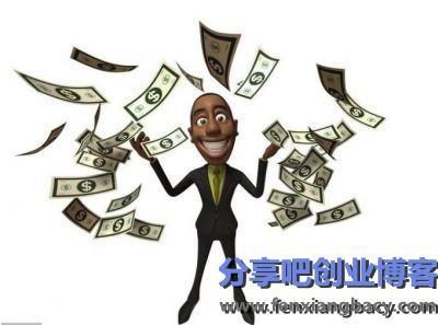 如何让钱为你赚钱,最大限度地让金钱流动起来