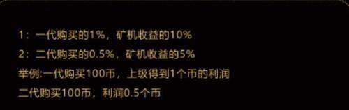 「OKO疯矿链」- 注册sm送8000锁仓币,每天释放0.02%锁仓币,开盘价0.4U,团队化推广  第11张