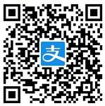 支付宝激活<a target='_blank' style='color:#2a2a2a !important' href='https://www.daydayzhuan.com/article/desc/1/3867'>医保</a>码,必中0.3-1000消费红包  第1张