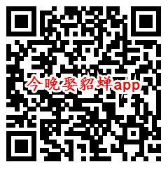 2个薅羊毛项目免费领0.6元微信红包,最新薅羊毛(2020.11.15)  第1张