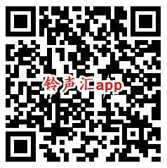 2个薅羊毛项目免费领0.6元微信红包,最新薅羊毛(2020.11.15)  第2张