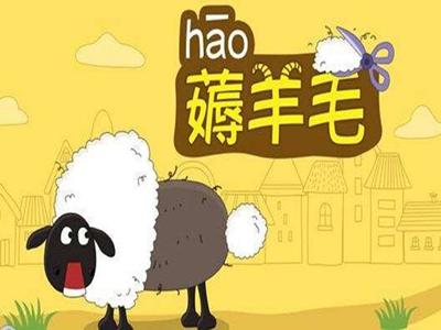 腾讯地图:小羊毛,签到7天至少领10元!