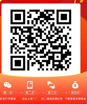 米读极速版 <a target='_blank' style='color:#2a2a2a !important' href='https://www.daydayzhuan.com/article/desc/1/3943'>新人</a>下载注册可提1.3元  第1张