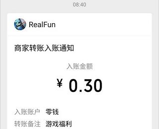 魔界军团APP:简单试玩提0.3元,后续可再赚2元  第4张