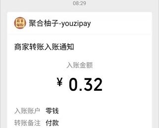 蓝菲网络,伪加15粉赚0.3元  第3张