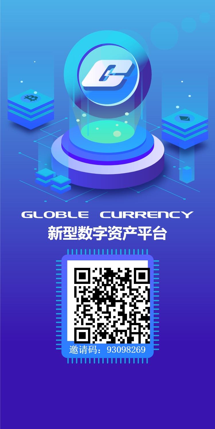 世界币GC:一币100+,注册实名送1号矿机,6代算力加成!  第2张