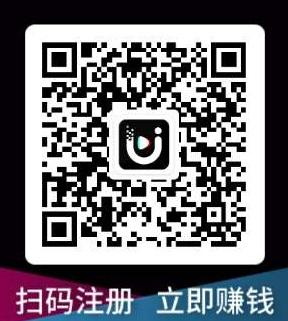 宇博聚流:看抖音直播赚钱,提现秒到  第1张