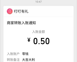 关注建行浙江分行公众号,新人送0.5元红包  第4张