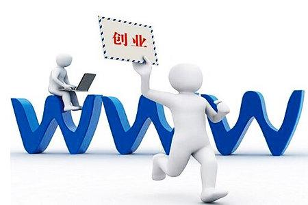 现在做什么网站<a target='_blank' style='color:#2a2a2a !important' href='https://www.daydayzhuan.com/article/desc/10/4557'>赚钱</a>,单页SEO商品站挺<a target='_blank' style='color:#2a2a2a !important' href='https://www.daydayzhuan.com/article/desc/10/4557'>靠谱</a>的  第1张