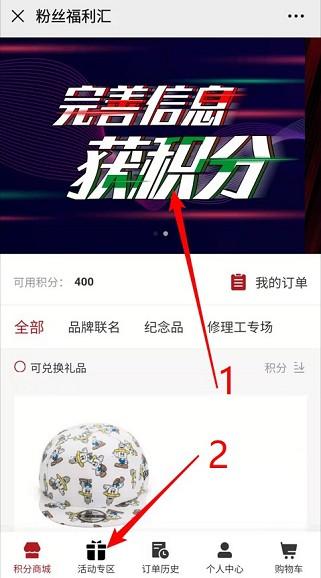 NGK火花塞粉丝福利,完善资料抽必中0.3红包  第3张
