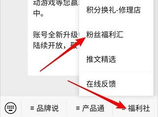 NGK火花塞粉丝福利,完善资料抽必中0.3红包  第2张