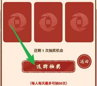 冬至饺子红包,邀请好友可抽一个0.3元红包  第3张