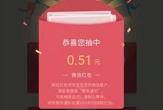 华夏食品:预约领红包,必中  第3张