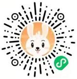 口袋养兔,体验10秒小程序兑换0.3元红包  第1张