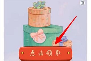 邮储北京分行冬至饺好运,必中0.3元红包  第2张