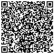 返利网跨年购活动,浏览两天主会场拿2.8元红包  第1张