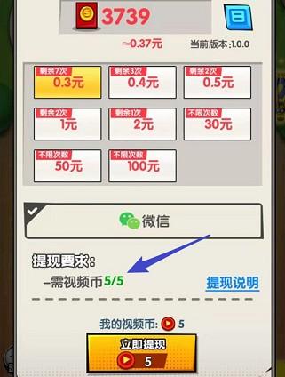 魔法骑士、秋名山车神,看视频提0.6  第6张