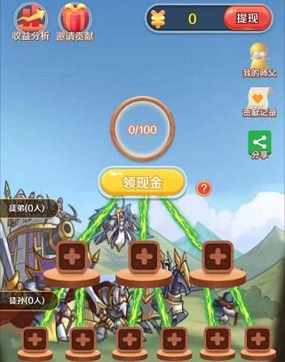 魔法骑士、秋名山车神,看视频提0.6  第3张