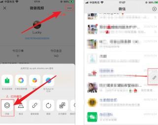 微微视频:攒攒旗下新平台,新增给力功能  第4张