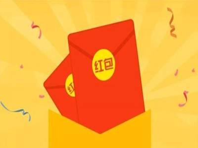 支付宝红包来了,力度超大,最高领100元红包!  第1张