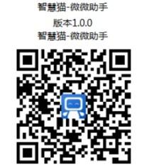 微微视频:攒攒旗下新平台,新增给力功能  第5张