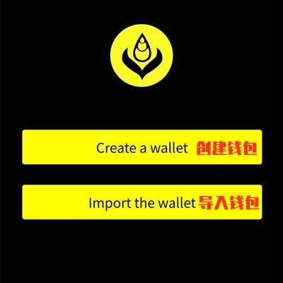 波尔公链:国外空投,创建钱包免费挖矿,邀请增加算力!  第2张