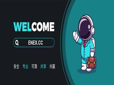 ENEX交易所:注册实名送20U体验矿机,每天领取收益即可!  第1张