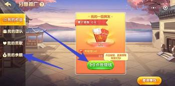 小程序看个广告免费领0.3元红吧秒到账  第2张
